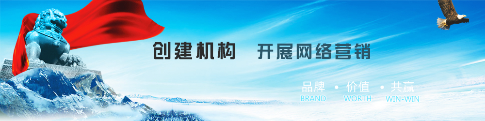 創福拓展貿易(深圳)有限公司