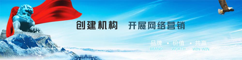 杭州安迪卡服饰有限公司